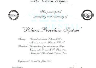 certificate-17
